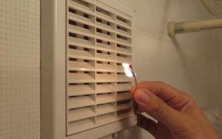 Архитектура: Обратная тяга вентиляции: как быть в такой ситуации и что можно сделать