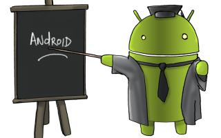 Создание приложений android по-русски