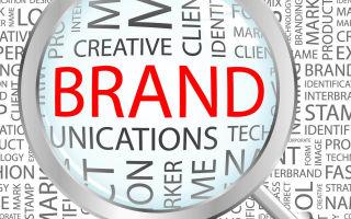 Вечная жизнь вашего бренда