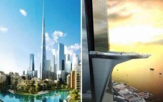 Архитектура: Выше облаков: в Саудовской Аравии скоро появится небоскреб высотой 1 км