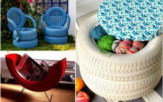 Идеи вашего дома: Нестандартные примеры превращения покрышек в мебель и предметы быта