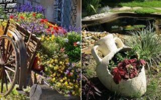 Идеи вашего дома: Оригинальные идеи для дачи и сада, или Как из хлама соорудить что-то стоящее