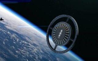Архитектура: Американцы планируют открыть космический отель, отдых в котором будет таким же доступным, как поездка в Диснейленд