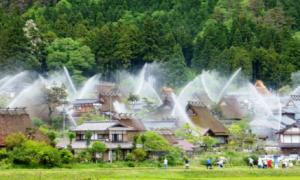 Архитектура: Зачем маленькую японскую деревушку временами превращают в гигантский фонтан