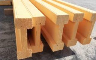 Двутавровые балки и их применение в строительстве