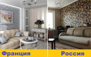 Идеи вашего дома: Как выглядят дома людей среднего класса в разных странах мира