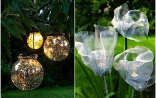 Идеи вашего дома: 17 идей освещения, с которыми придомовая территория и сад превратятся в Эдем