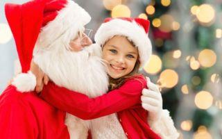 Бывает ли официальный Дед Мороз?