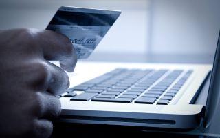 Интернет-покупки: покупаем ноутбук