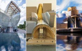 Архитектура: По ту сторону реальности: 5 музеев, созданных гением деконструктивизма Фрэнком Гери