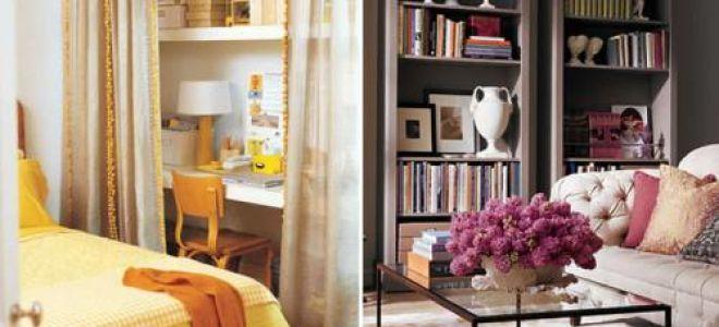 Идеи вашего дома: 14 практичный идей, которые помогут «раздвинуть» стены в маленькой комнате