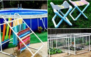 Идеи вашего дома: 18 нестандартных идей применения ПВХ-труб на садовом участке, которые захочется опробовать летом