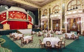 Архитектура: 7 старинных ресторанов, заказать столик в которых для гурманов — большая удача