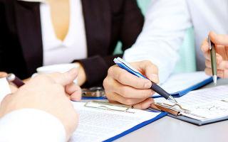 Услуги адвоката и специалиста по спорам с недвижимостью