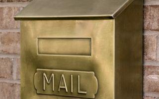 Выбираем стильный почтовый ящик