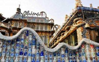 Архитектура: Китайский ресторатор создал фарфоровый замок, которому позавидовал бы даже великий Гауди