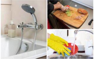 Идеи вашего дома: 8 грязных мест в доме, о которых не подозревают даже очень щепетильные хозяйки