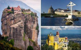 Архитектура: Прекраснейшие места Европы, которые туристы пока не затоптали
