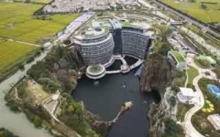 Архитектура: Китайцы построили отель на месте угольного карьера, который потягается в роскоши с самыми пафосными постройками