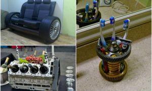 Идеи вашего дома: Дизайнерские вещи, которые можно сделать из ненужных автомобильных деталей