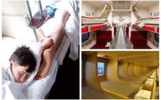 Архитектура: Как выглядят плацкартные вагоны в разных странах мира, и где билеты на поезд стоят дороже, чем на самолет