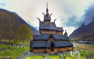Архитектура: Сказочная красота норвежских древних построек, которые функционируют и по сей день