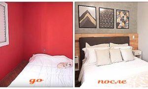 Идеи вашего дома: Влюбленная пара на своем примере показала, как за выходные можно изменить интерьер спальни
