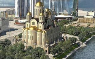 Архитектура: Храм раздора в Екатеринбурге и другие проекты церквей, которые не дают покоя горожанам