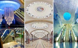 Архитектура: Самые запоминающиеся станции метрополитена, по которым хочется бродить часами