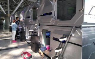 Архитектура: Во Внуково появился капсульный отель, или Как отдохнуть в аэропорту, не выходя из транзитной зоны