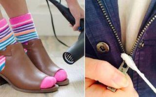 Идеи вашего дома: 15 почти идеальных решений по уходу за одеждой и обувью, которые избавят от мелких неудобств
