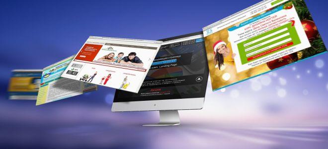 Разработка и создание сайтов в СПб