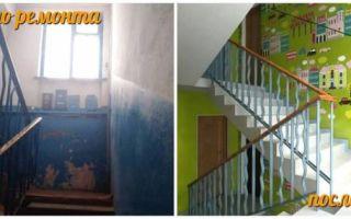 Идеи вашего дома: Неравнодушные жильцы сами отремонтировали свой подъезд и превратили его в художественную галерею