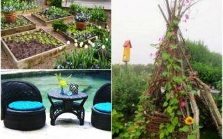 Идеи вашего дома: 15 творческих идей преображения дачи, с которыми участок станет ярче и привлекательнее