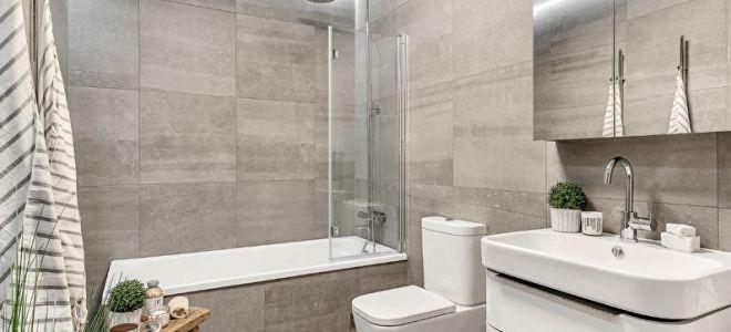 5 вариантов дизайна ванной комнаты