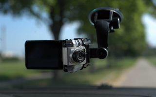 Как выбрать видеорегистратор — несколько полезных советов.