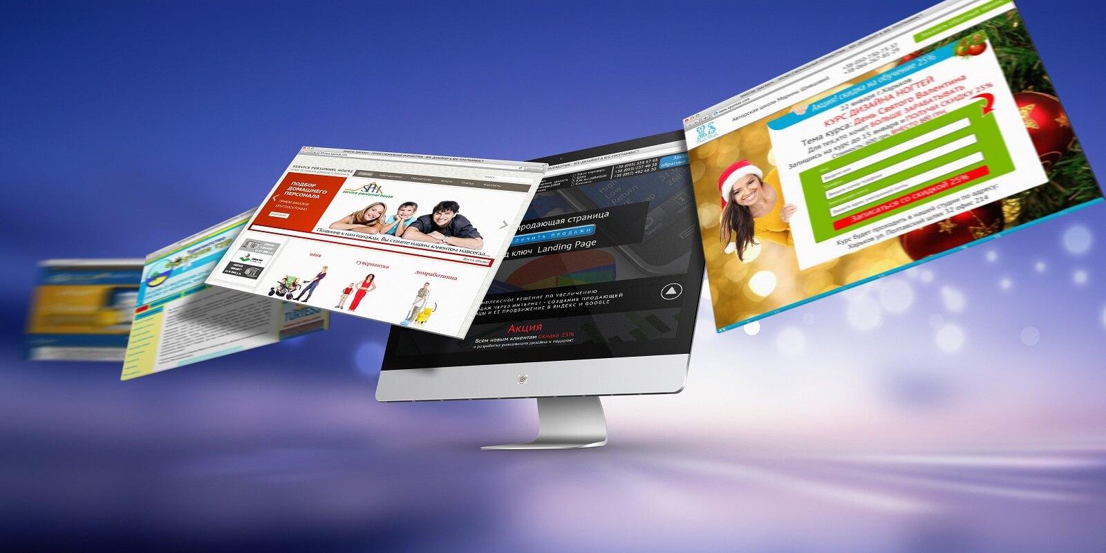 техническая поддержка сайтов seoven.ru